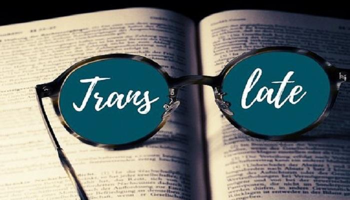 Los mejores traductores online los encontraras aquí